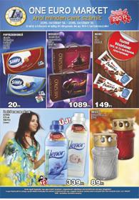 one-euro-market-akcios-ujsag-2015-10-19-10-31