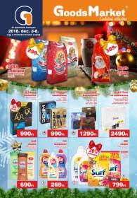 Goods Market akciós újság 2018. 12.03-12.08