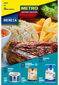 Metro HORECA katalógus 2020. 02.19-03.17